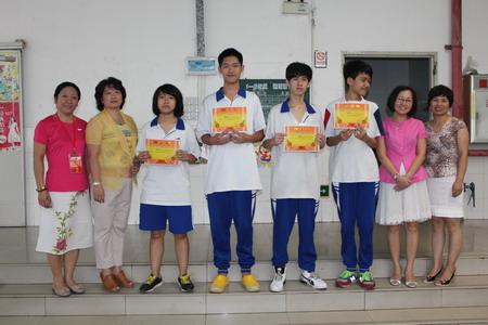 广州市聋人学校举行期末总结表彰会图片