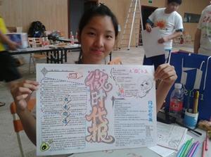 我手绘我心 广州市聋人学校参加羊城晚报手抄报大赛