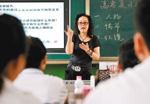 市民教师节前走进聋人学校 特教老师叩响无声世界