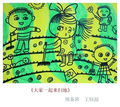 三爱三节儿童画