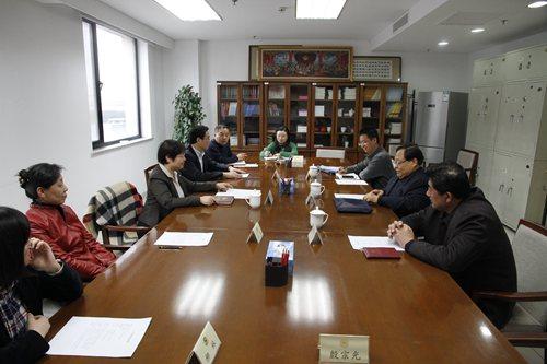 中国残联与全国政协社法委沟通协商有关工作