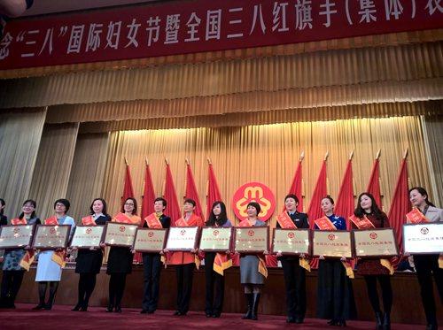 """中国残疾人艺术团聋人舞蹈队荣获""""全国三八红旗集体""""称号"""