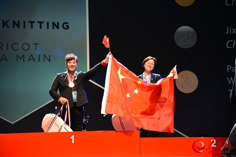 第九届国际残疾人职业技能大赛中国代表团凯旋