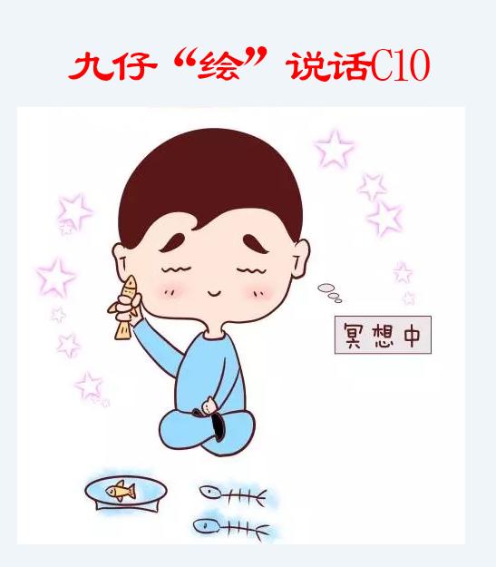 """【耳蜗宝宝成长记(28)】九仔""""绘""""说话C10"""